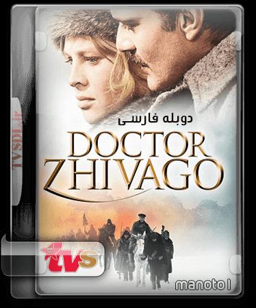 dr-zhivago