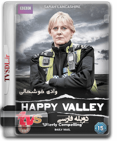 Happy-Valley